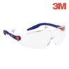 Ochelari de protectie cu lentila incolora 3m Comfort 2740